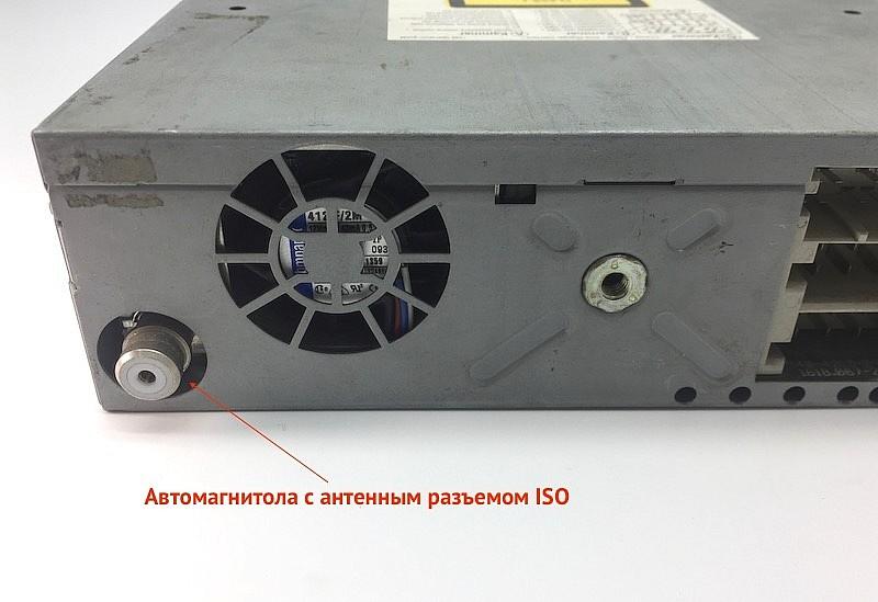 автомагнитола с антенным разъемом ISO