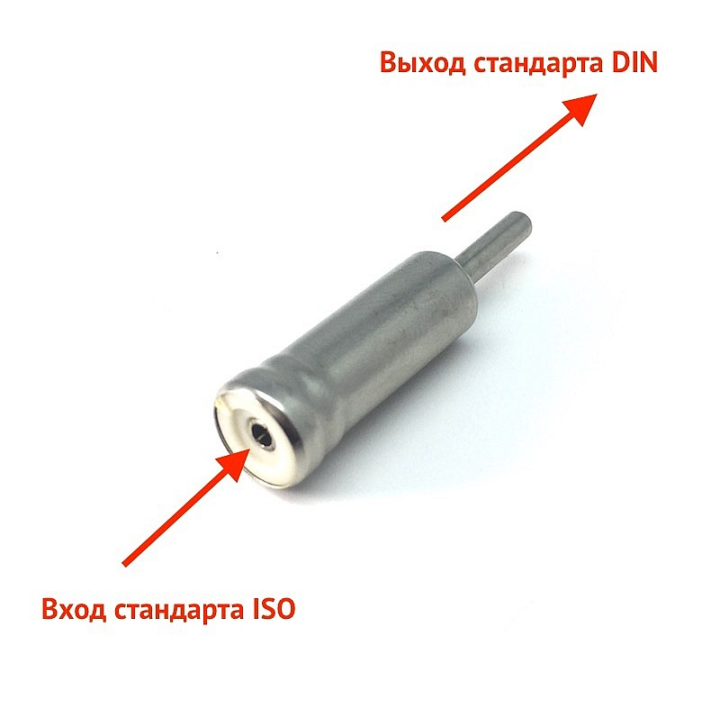 антенный переходник iso-DIN