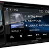 Kenwood DDX-4018BT - фото 3