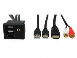 Connects2 CT29AX28 удлинитель USB, AUX, HDMI (2 метра)