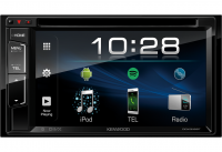 Kenwood DDX318BT автомагнитола 2DIN/DVD/Bluetooth