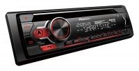 Pioneer DEH-S410BT автомагнитола 1DIN/CD/USB/FLAC/Bluetooth